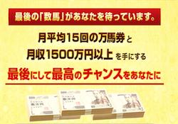 naniganandemo1500-0001