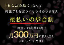 omotenashi-0001