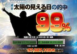 taiyounomiko-0001