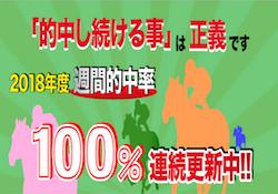 wakuren-0001
