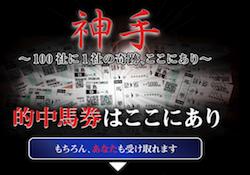 kamite-0001