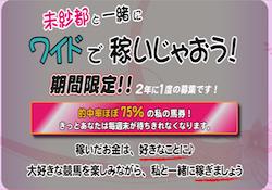 misato-0001