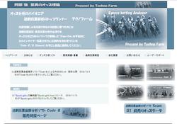 abetuyoshi-0001