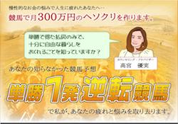 hatarakanai-0001