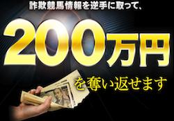 intaiiwai200-0001