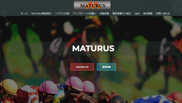 MATURUS1