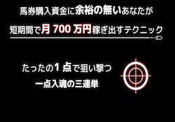 ittennyukon-0001