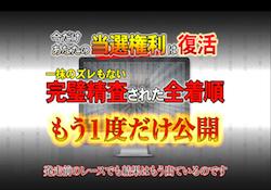 kanpekiseisa-0001