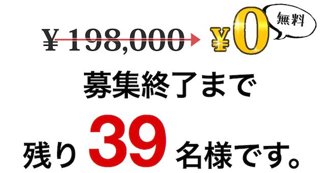 muryobosyu6