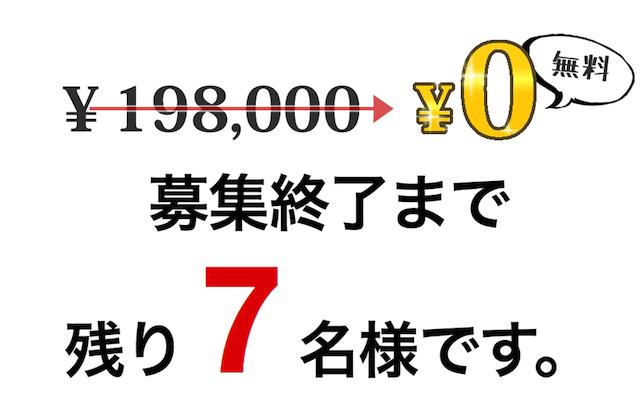 muryobosyu2