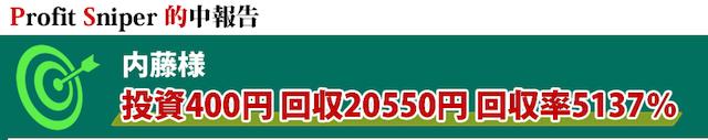 muryobosyu3