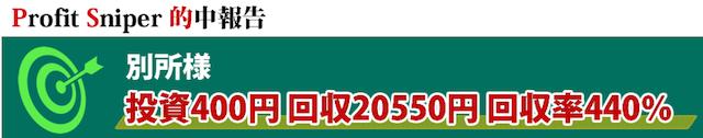 muryobosyu4