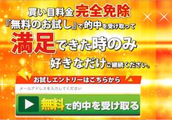tekityumuryotoraiaru-0001