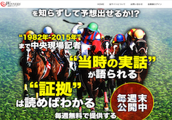 WINNERS_thumbnail