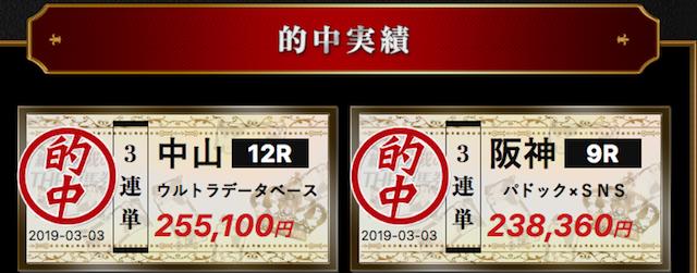 hosokawa4