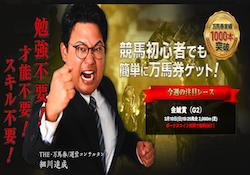 hosokawa_thumbnail