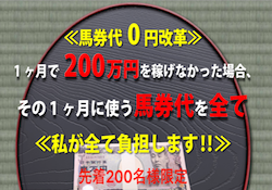 oyajinotawagoto-0001