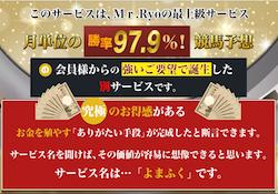 yomafuku-0001