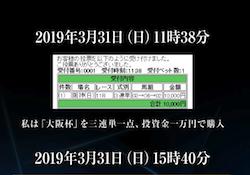 jukou1ten-0001
