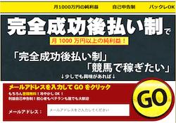 kanzenseikou-0001
