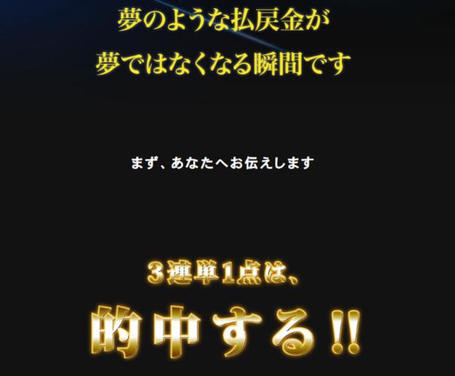 keiba009009