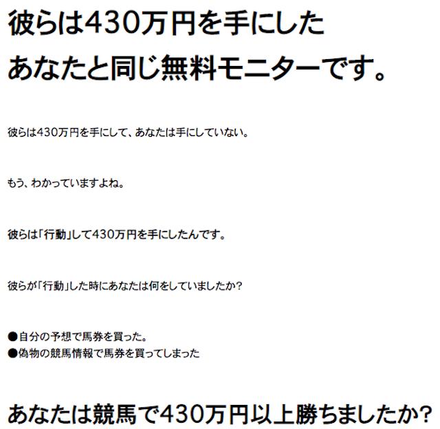 keiba843753
