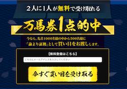 tenkamusouryu-0001