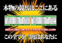 tsugihaanata-0001