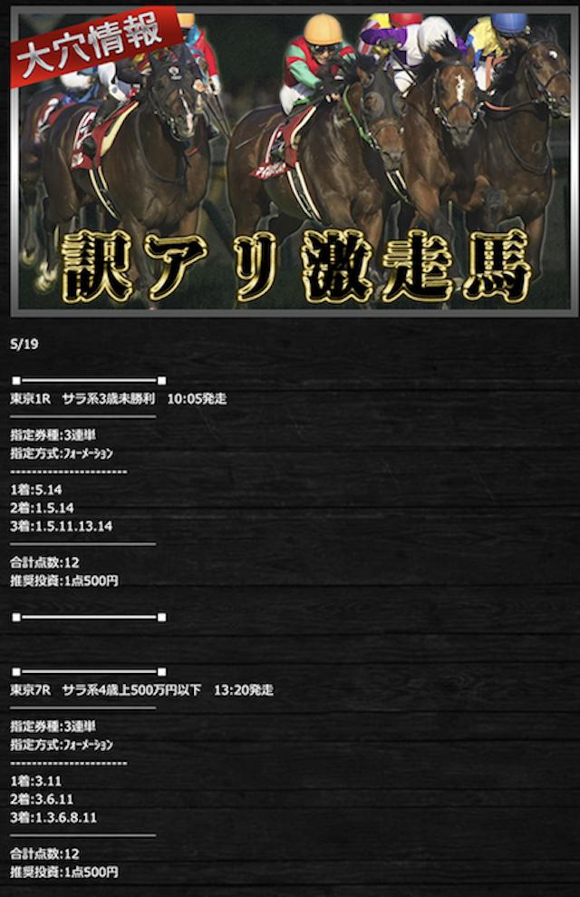 XX2_sozai02
