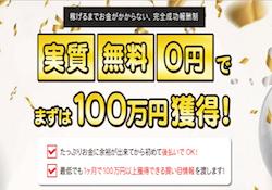 100manproduce−0001