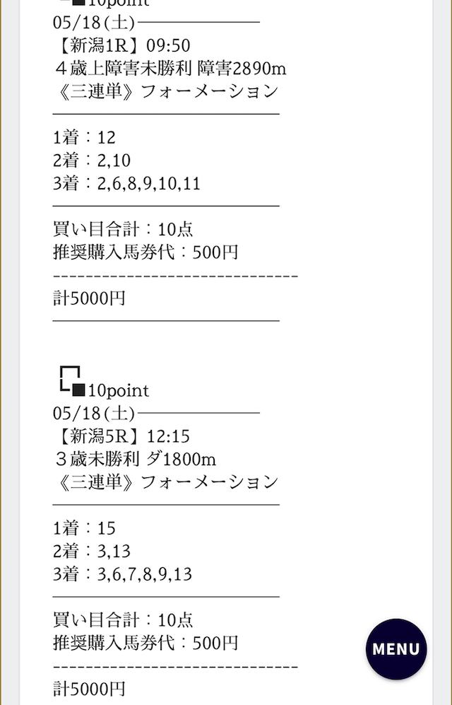 gakkai_01_IMG_2381