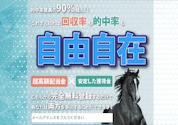 jiyujizai-0001