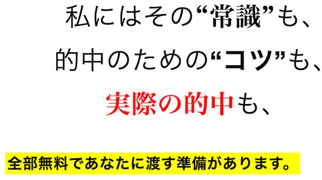 muryounikawa3