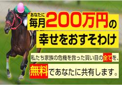 wagayawosukuta-0001