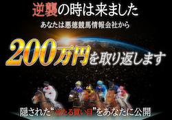 kenbajouhoukarasayonara-0001