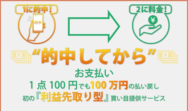 riekisakidori-0001