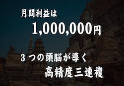 3kenja-0001