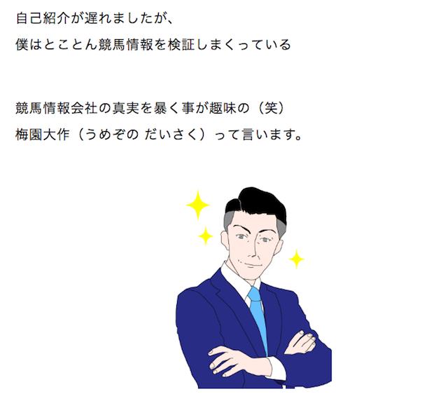 bokutoanatadrem_6