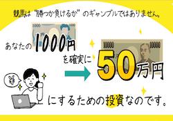 1000enkarahajimeru-0001
