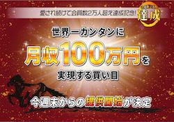 kiwamitansyo-0001