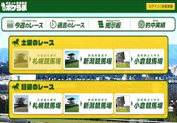 pokeuma_thumbnail