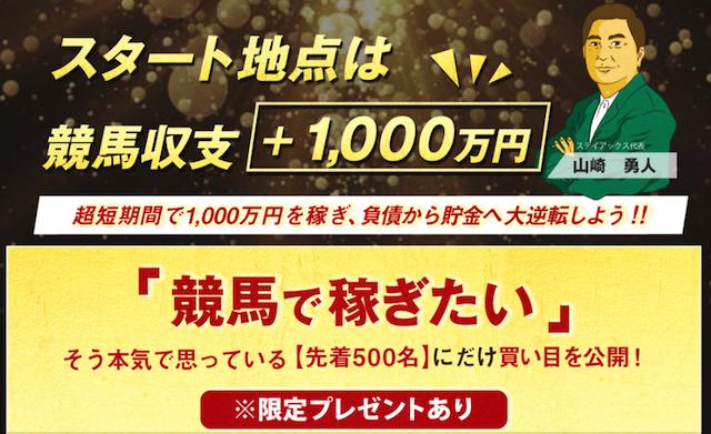 1000manengasutert_1
