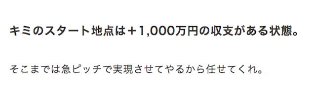 1000manenkgasutert_2