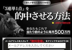 maitsuki500man