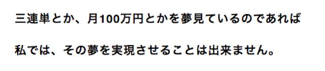 uwamasa_4