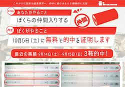 jinseigokuraku-0001