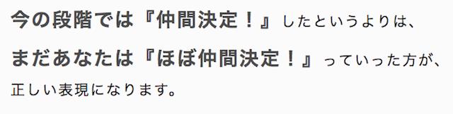 jinseigokuraku_5
