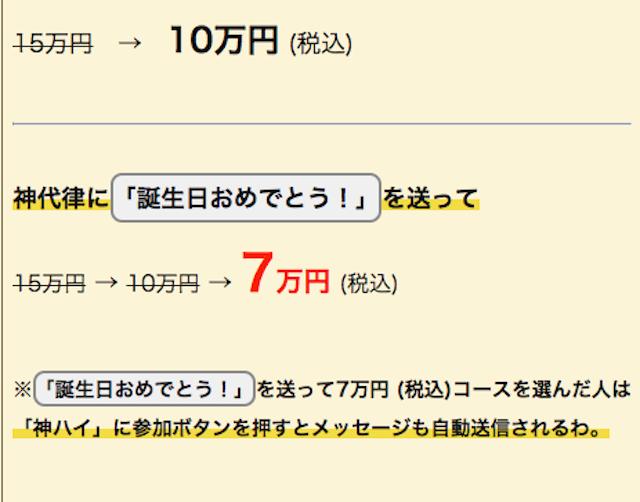 kamihai_4