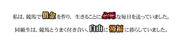 keibaaikouka_3