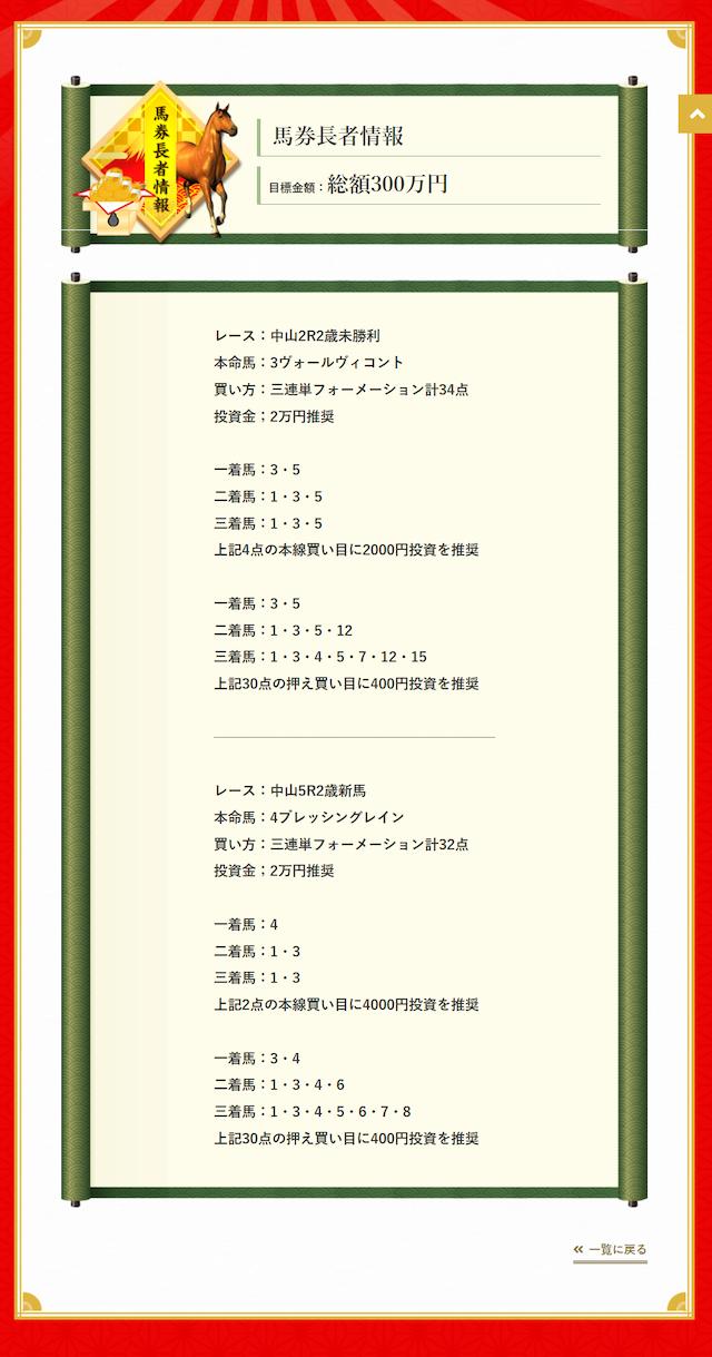 mainichi0706
